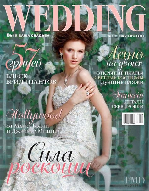 The Wedding Magazine by Cover Of Wedding Magazine Russia July 2009 Id 7277