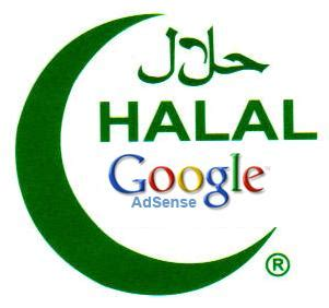 adsense haram shaikh s the world at your finger tips