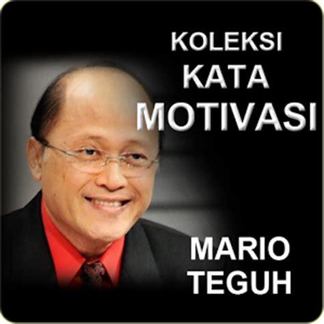 kata kata motivasi kehidupan sukses naranua