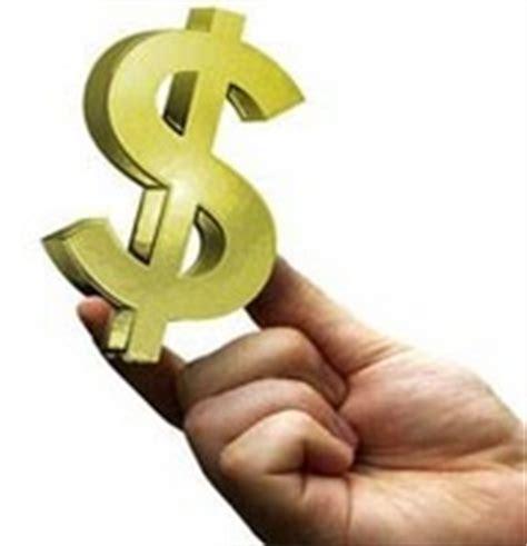 incremento salarial adicional para el magisterio oficial gobierno nacional emite decreto de reajuste de salario