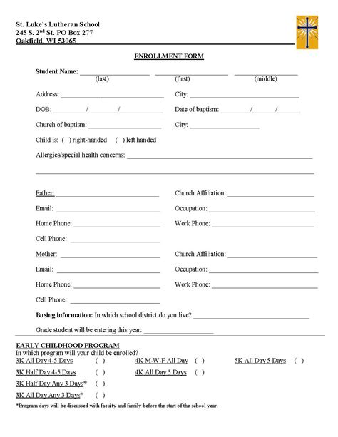 enrollment form st luke s lutheran church and school