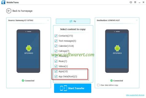 transfer apps android transfer app and data from android to android