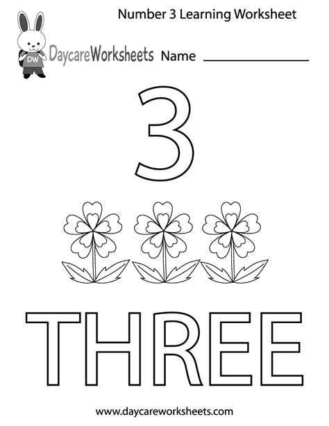 free printable number 3 worksheets for preschoolers free preschool number three learning worksheet