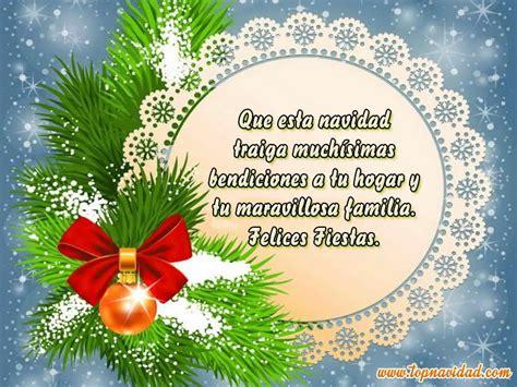 imagenes de navidad en familia con mensajes frases y tarjetas de a 241 o nuevo 2018 para compartir