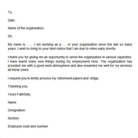 Proof Of Pension Letter sle retirement letter template business