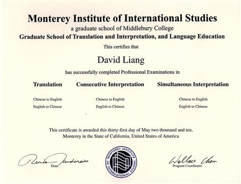 Monterey Institute Of International Studies Mba by Credentials David Liang Language Services Based In