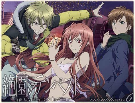 Anime Zetsuen No Tempest   zetsuen no tempest review thoughts anime amino