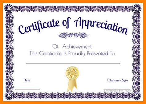 certificate  appreciation template word  printable