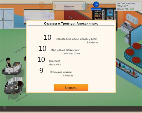 Game Dev Tycoon Mod Error | game dev tycoon mod error game dev tycoon чит мод cheat
