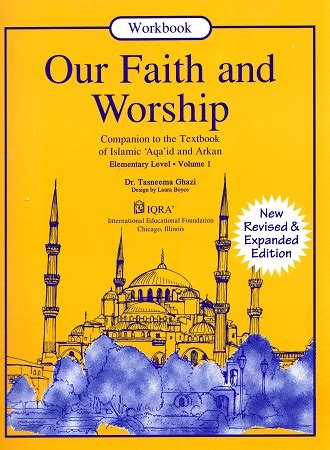 fellowship and worship volume 1 books our faith worship volume 1 workbook
