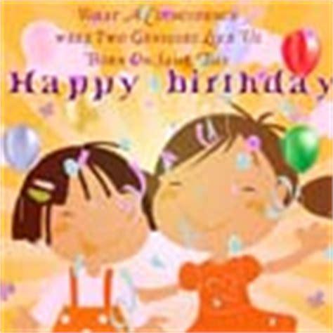 Same Birthday Quotes Same Day Birthday Cards Same Day Greeting Cards Same Day