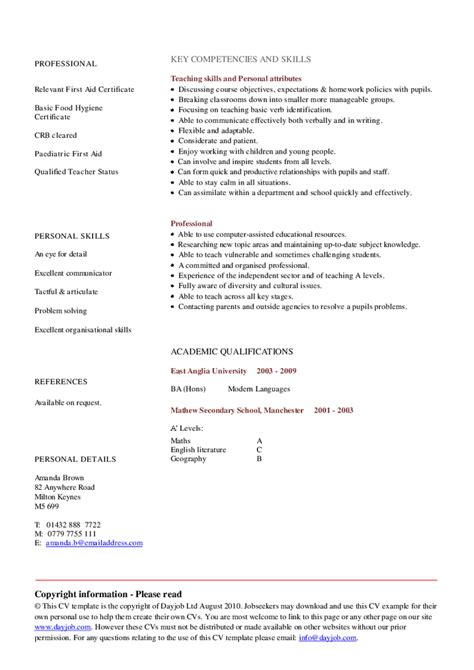 how to write key skills in resume exles of personal traits for resume resume exle