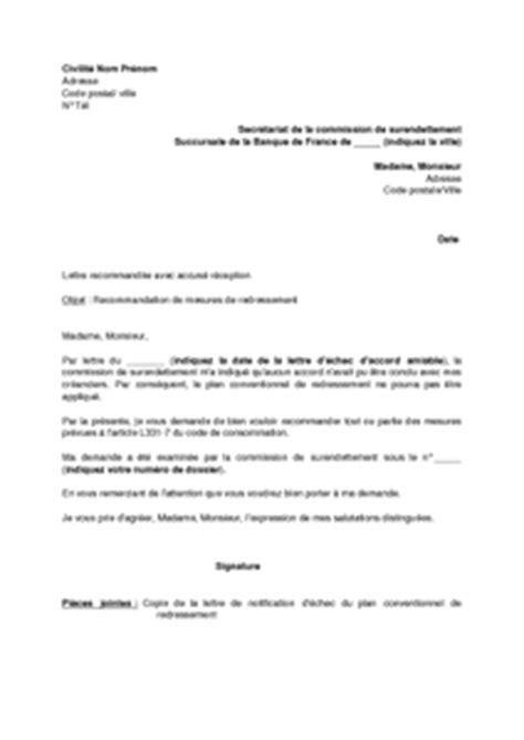 Lettre De Recommandation Gratuite Exemple Modele Lettre De Recommandation Gratuite