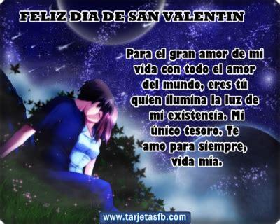 poemas para el dia de san valentin encuentos poemas de amor para san valent 237 n imagenes chidas con frases