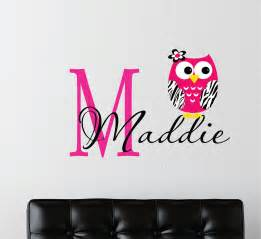 name wall art stickers childrens decor zebra owl wall decal with name baby