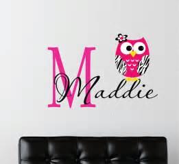 Childrens decor zebra owl wall decal with name baby nursery wall art