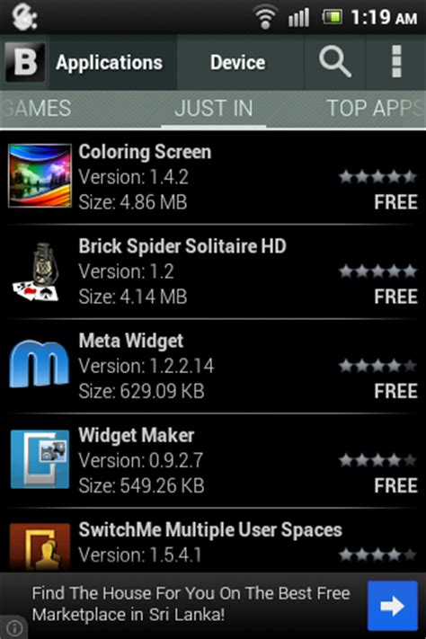 blacksmart apk blackmart v0 99 2 44 new blackmart on android my my