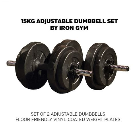 15kg adjustable dumbbell set