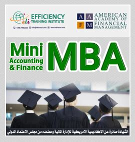 Mba Accounting Software by 02 Mini Mba Accounting And Finance Etioman