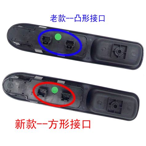 peugeot 307 electric window switch window switch for peugeot 307 electric folding car