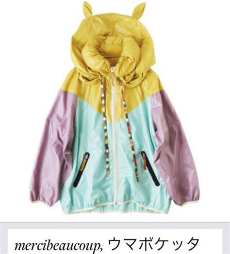 Jaket Rabbit Yellow coat pastel coat pastel jacket raincoat pastel grunge