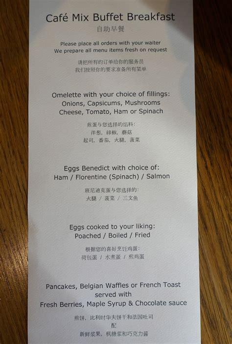 shangri la room service menu review shangri la sydney and horizon club travelsort