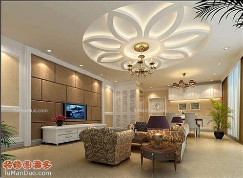现代中户型客厅效果图吊顶 装修图满多