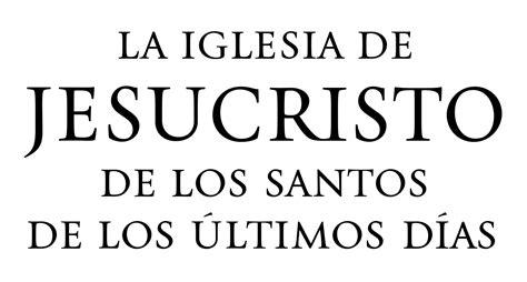 libro los ultimos dias de file logo de la iglesia de jesucristo de los santos de los 218 ltimos d 237 as svg wikimedia commons