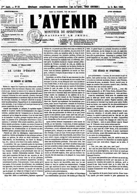 Sr. D'Ambel – O Dissidente do Espiritismo – O Médium de