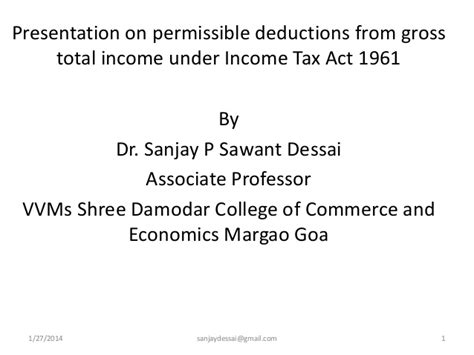 section 80 c of income tax deductions from gross total income under section 80c to 80