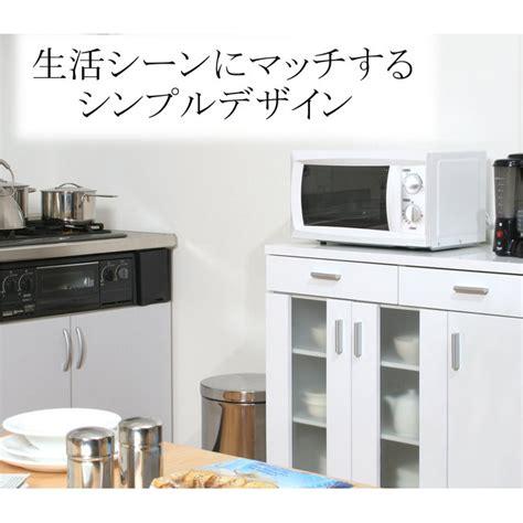 japanese kitchen appliances japanese kitchen appliances 28 images garden ideas