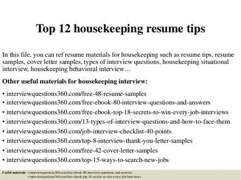 Medical Receptionist Resume Examples by Top 12 Housekeeping Resume Tips