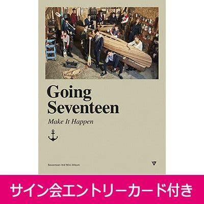 Going Seventeen Make A Wish Ver サイン会エントリーカード付き 3rd mini album going seventeen ver 2 make it happen seventeen hmv books