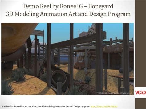 3d layout artist demo reel vcad 3d modeling animation art and design program demo