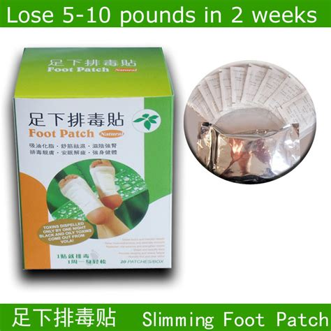 Detox Foot Pads For Weight Loss Reviews by Weight Loss Patch China Weight Loss Patch Foot Detox Patch