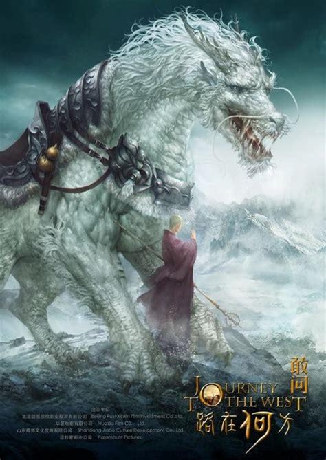 film fantasy japan 31 asian films to watch in 2016 easternkicks com