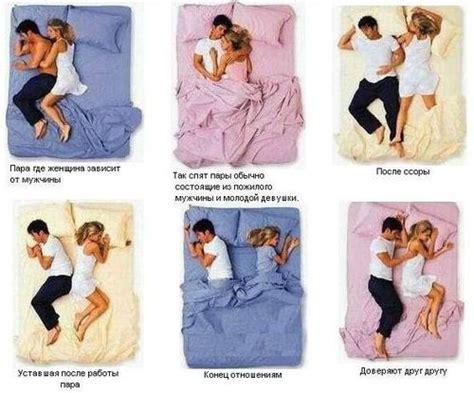 Couples Sleeping Meme - sleeping position can say about a couple honey sakura s