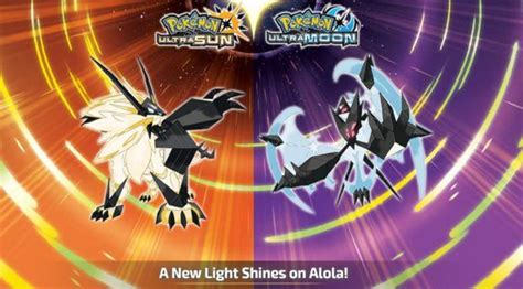 Kaset 3ds Ultra Moon Ultra Sun And Ultra Moon Is The Last Title For 3ds Segmentnext