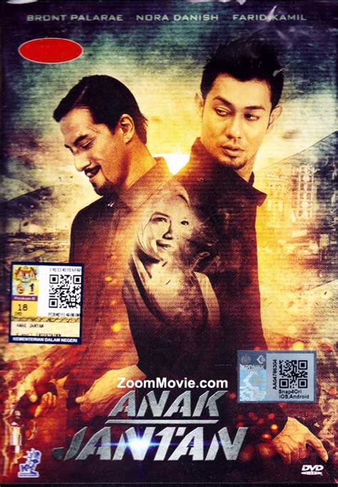 film anak jantan anak jantan dvd malay movie 2014 cast by farid kamil