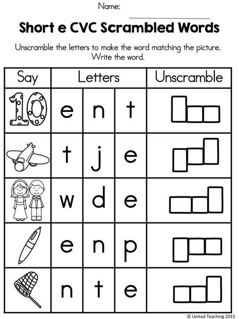 et pattern words cvc scrambled words language arts word work and language
