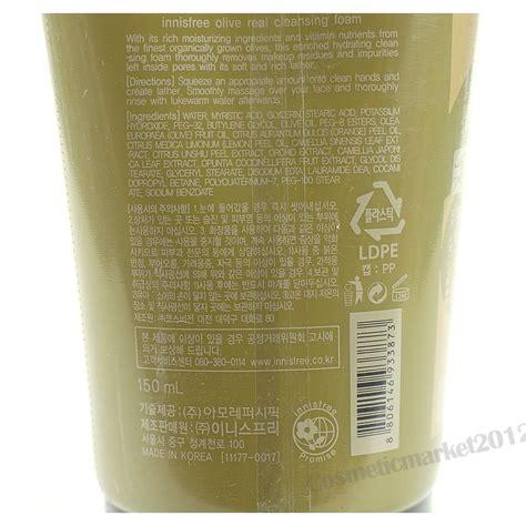 Innisfree Olive Real Cleansing Foam 150ml innisfree olive real cleansing foam 150ml free gifts ebay
