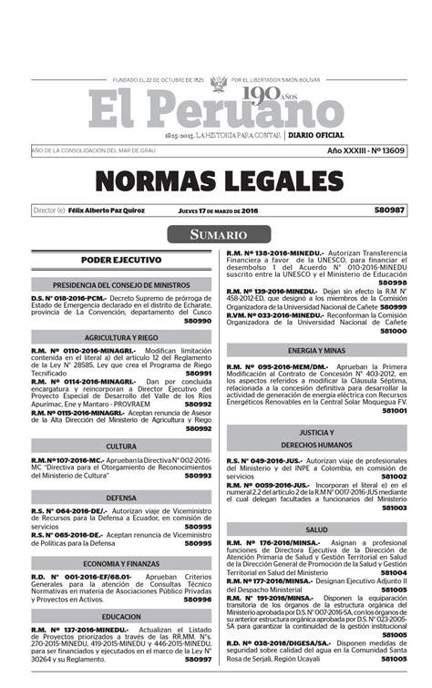 decreto supremo n 010 2015 minedu modifica el reglamento normas legales 17 03 2016 by gaceta juridica issuu