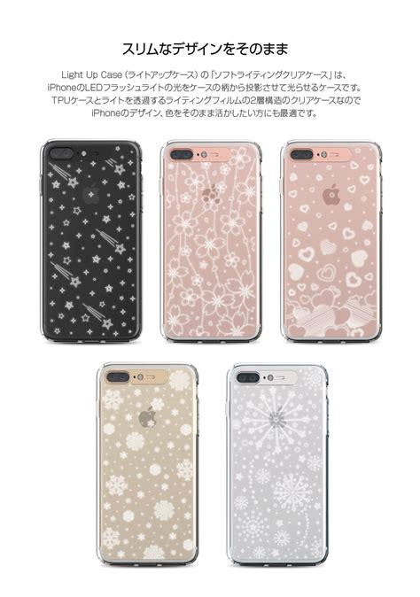 abbi newyork rakuten ichiba shop iphone 8 plus 7 plus light up soft lighting clear