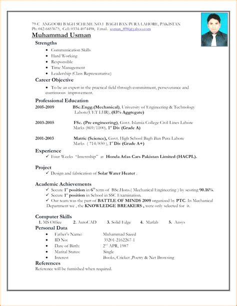 fresher mechanical engineering resume top mechanical engineering resume format for fresher pdf