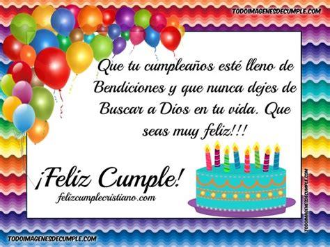 imagenes de cumpleaños felicitaciones felicitaciones cristianas de cumplea 241 os feliz cumple
