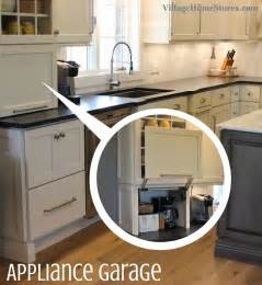 Appliance garage archives village home stores