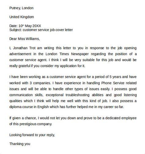 sample cover letter for customer service representative sample cover