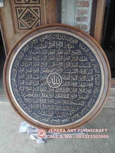 Kaligrafi Asmaul Husna Jati 1 jual kaligrafi jati asmaul husna bulat harga termurah