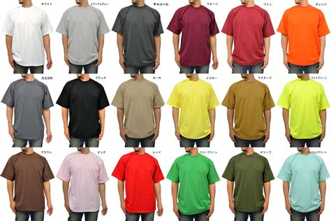 different color shirt in marukawa pro club proclub solid color sleeve plain