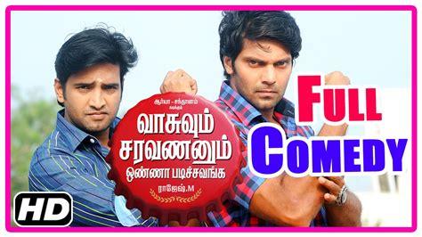 film comedy full hd download vsop tamil movie full comedy scenes part 2 arya